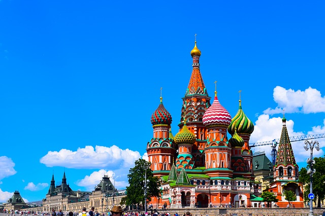 Moscow Hotels Near The Kremlin & Red Square